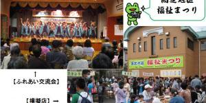 12_takashiba