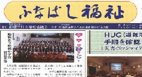 広報紙84-3