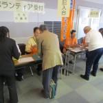 《参加者募集》船橋市災害ボランティアセンター立ち上げ訓練を実施します。