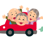 【ボラ募集】バス研修付き添いボランティア募集中!
