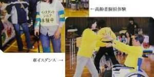 18_futawa[1]