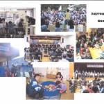 地区社協地域福祉まつりが開催されます