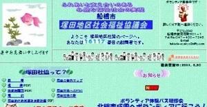 chiku-shakyo-coordinator_no-image