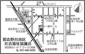 新社協マップ20190220