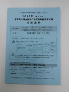 IMG_20190520_104345